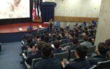 EF Challenge: El Bilingüismo y la Energía Sustentable