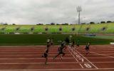 Torneo Regional Atlético IND